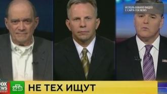 Американский разведчик заявил, что выборы в США «взломало» ЦРУ