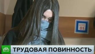 Лихачка Багдасарян получила год обязательных работ за поддельный больничный