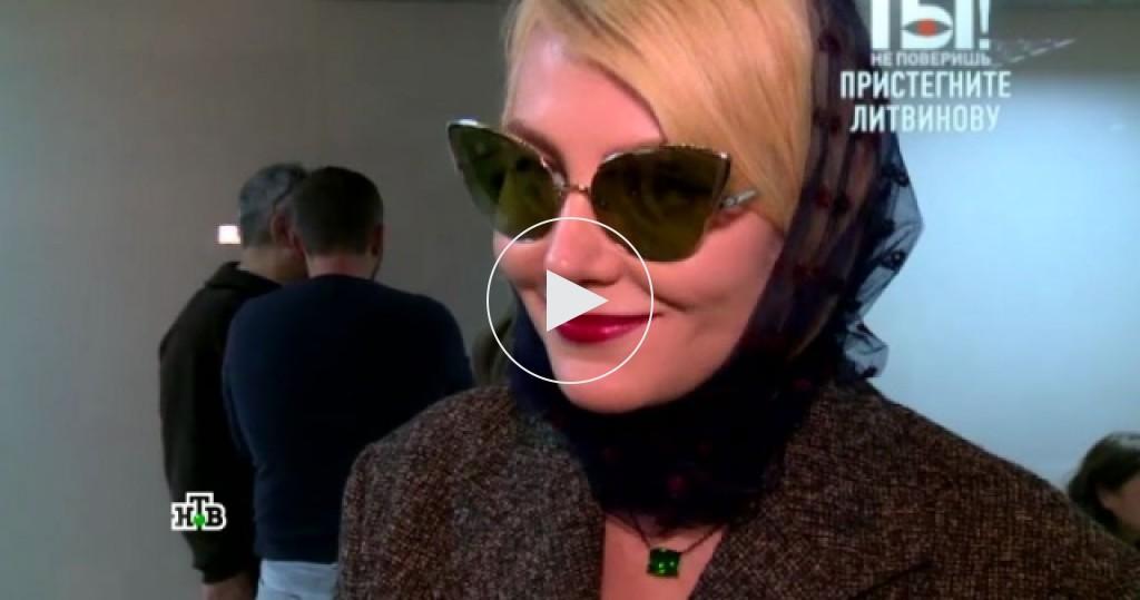 Россия видео секс инвалидов