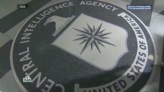 Тайное оружие ЦРУ: американские кибершпионы «взломали» весь мир.WikiLeaks, кибератаки, прослушка, скандалы, США, ЦРУ, шпионаж.НТВ.Ru: новости, видео, программы телеканала НТВ