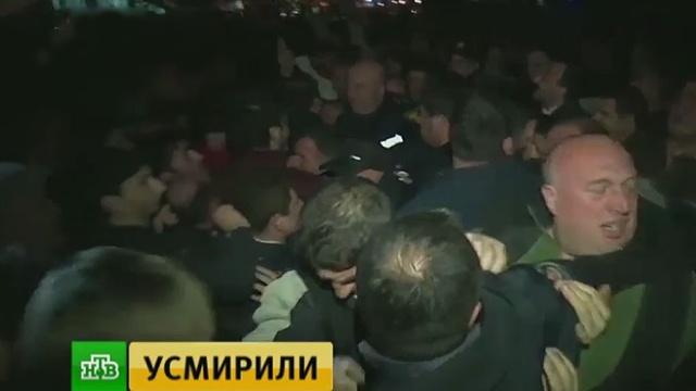 Полиция испецназ взяли ситуацию вБатуми под контроль.Грузия, беспорядки, митинги и протесты, полиция.НТВ.Ru: новости, видео, программы телеканала НТВ