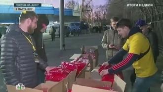 После матча «Ростов» — МЮ англичане перестали верить в «злых русских»