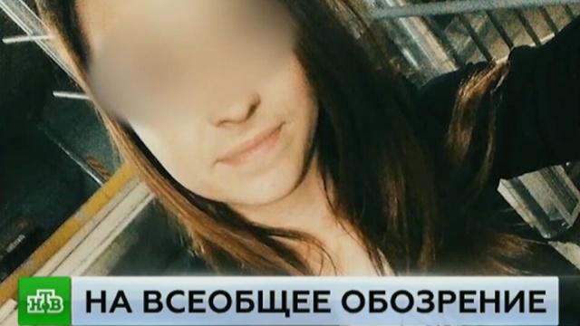 «Вписка удалась»: в Сети обсуждают секс-видео с 15-летней школьницей на вечеринке.дети и подростки, изнасилования, Интернет, Санкт-Петербург, эротика и секс.НТВ.Ru: новости, видео, программы телеканала НТВ
