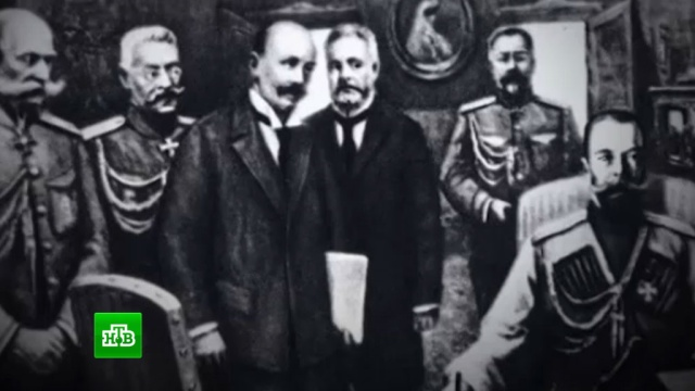 Подписал простым карандашом: 100 лет назад Николай II отрекся от престола.Николай II, история.НТВ.Ru: новости, видео, программы телеканала НТВ