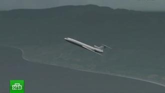 Военная прокуратура прокомментировала публикацию о&nbsp;крушении <nobr>Ту-154</nobr>