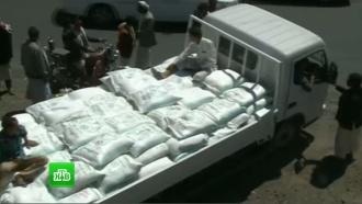 ВЙемене русская гуманитарная миссия доставила еду семьям беженцев