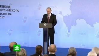 Путин: темпы роста экономики возвращаются кположительным значениям