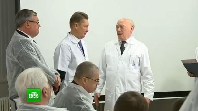 Главы «Газпрома» и ВТБ профинансировали инновационные разработки для борьбы с раком.благотворительность, больницы, ВТБ, Газпром, дети и подростки, здоровье, здравоохранение, медицина, Миллер, онкологические заболевания, Роснефть.НТВ.Ru: новости, видео, программы телеканала НТВ