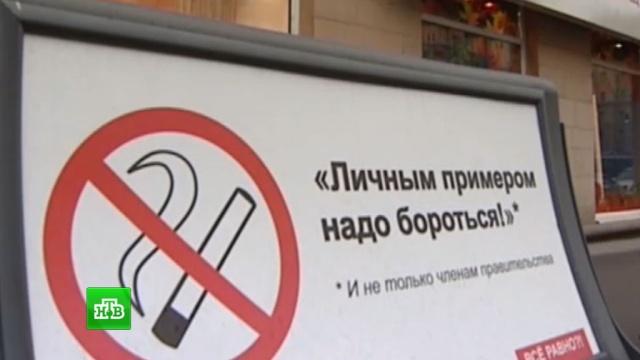 Минздрав РФ предложил запретить свободную продажу сигарет с2035года.Минздрав, курение, табак.НТВ.Ru: новости, видео, программы телеканала НТВ