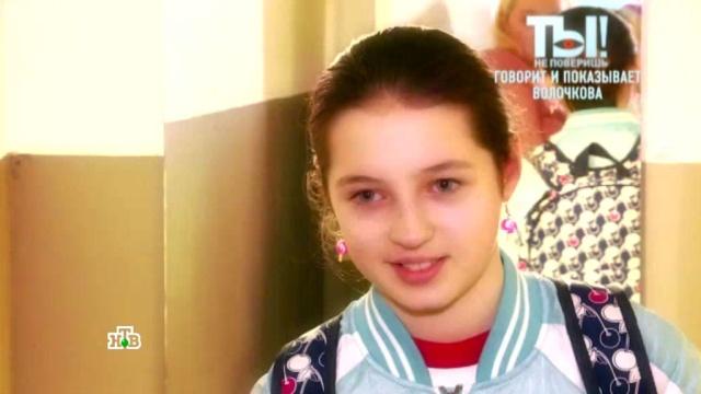 Дочь Волочковой завела видеоблог, в котором копирует маму.блогосфера, Волочкова, дети и подростки, знаменитости, соцсети, шоу-бизнес, эксклюзив.НТВ.Ru: новости, видео, программы телеканала НТВ