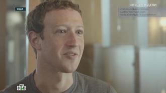 Марка Цукерберга прочат на пост следующего президента США