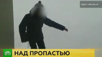 Видеозаписью со школьником на 25-м этаже заинтересовалась полиция Перми