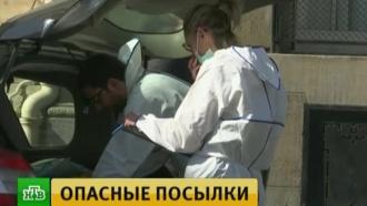 Письма со взрывчаткой обнаружили на почте вАфинах