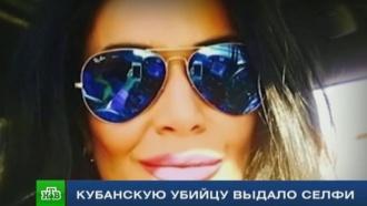 Разыскать россиянку-убийцу в США помог частный детектив