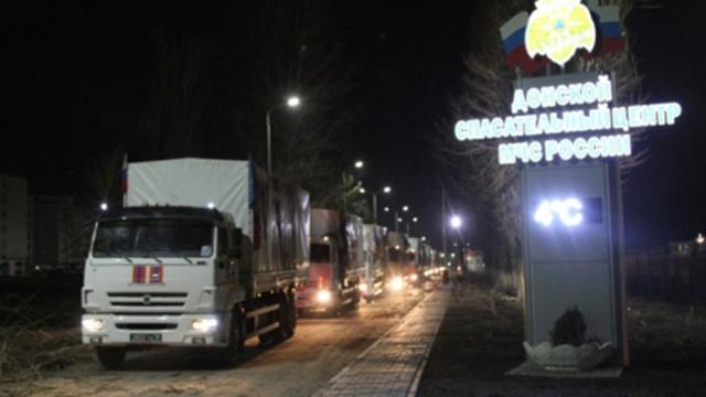 ВДонбасс отправилась 63-я колонна грузовиков МЧС сгуманитарной помощью.ДНР, ЛНР, МЧС, Украина, благотворительность, войны и вооруженные конфликты, гуманитарная помощь.НТВ.Ru: новости, видео, программы телеканала НТВ