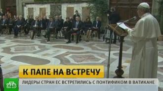ВРиме начинаются торжества по случаю <nobr>60-летия</nobr> Евросоюза