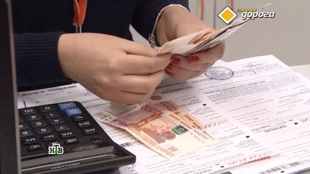 Закон об осаго новая редакция 2017 года с комментариями ремонт вместо денег ритуалы на деньги за 1 день
