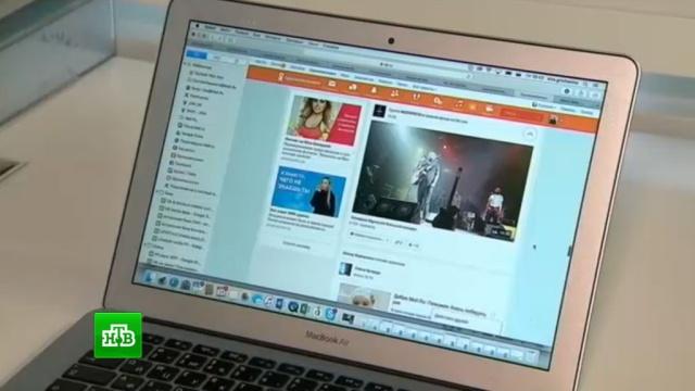 Все лайки «Одноклассникам»: соцсети исполнилось 11 лет.Интернет, Одноклассники, памятные даты, соцсети.НТВ.Ru: новости, видео, программы телеканала НТВ