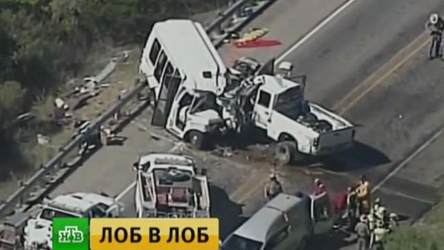 ВТехасе автобус сбаптистами врезался вгрузовик, погибли 12человек.ДТП, США, автобусы, грузовики.НТВ.Ru: новости, видео, программы телеканала НТВ