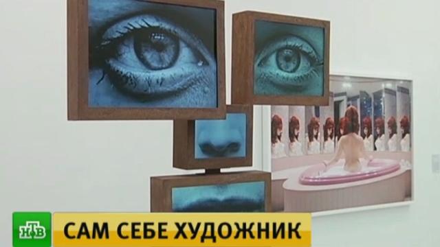 В Лондоне открывается фотовыставка «От селфи к самовыражению».Великобритания, выставки и музеи, искусство, Лондон, фото.НТВ.Ru: новости, видео, программы телеканала НТВ