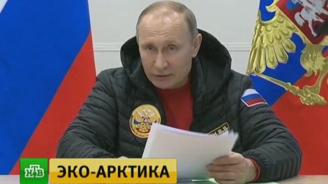 Путин: Россия станет крупнейшим в мире производителем сжиженного природного газа.Арктика, газ, корабли и суда, промышленность, Путин, Ямало-Ненецкий АО.НТВ.Ru: новости, видео, программы телеканала НТВ