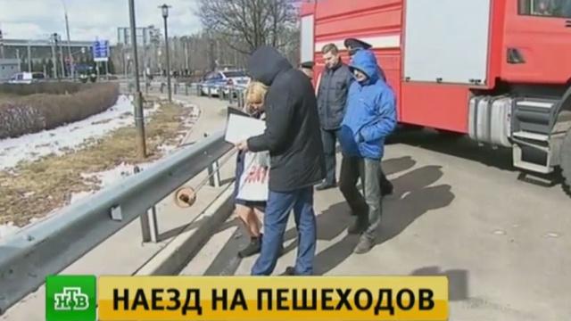 Задавивший людей в Домодедово водитель имеет 15-летний стаж.аэропорт Домодедово, аэропорты, ДТП, Московская область.НТВ.Ru: новости, видео, программы телеканала НТВ