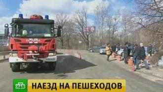 Очевидцы рассказали о ДТП в аэропорту Домодедово