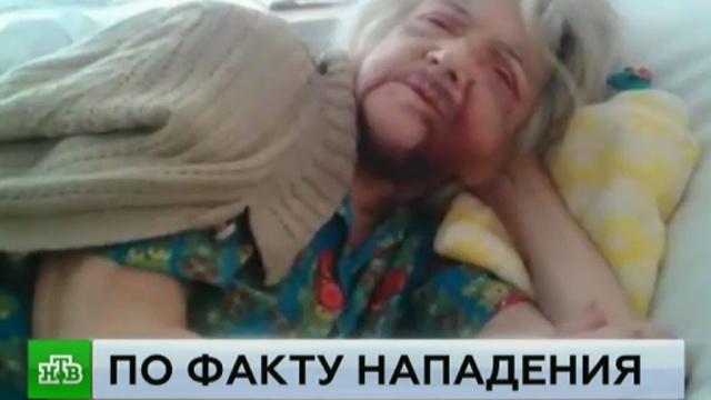 Избитая в Подмосковье ученая-ракетчица незадолго до нападения сняла со счета 200 тысяч.драки и избиения, кражи и ограбления, Московская область, нападения, пенсионеры.НТВ.Ru: новости, видео, программы телеканала НТВ