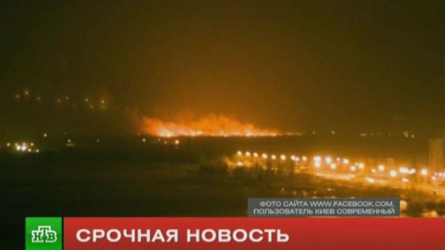 В окрестностях Киева пылает грандиозный пожар.Киев, Украина, пожары.НТВ.Ru: новости, видео, программы телеканала НТВ