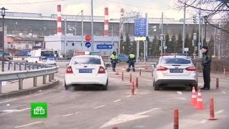 Руководство аэропорта Домодедово пообещало помочь семье погибшей и пострадавшим в ДТП