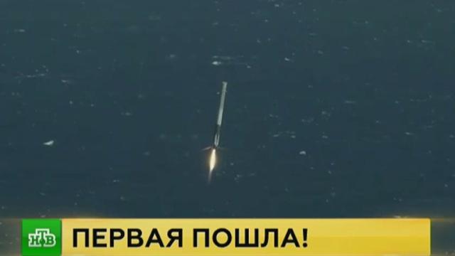 Рогозин поздравил Маска суспешным повторным запуском Falcon 9.Рогозин, Роскосмос, запуски ракет, космос, ракеты, технологии.НТВ.Ru: новости, видео, программы телеканала НТВ