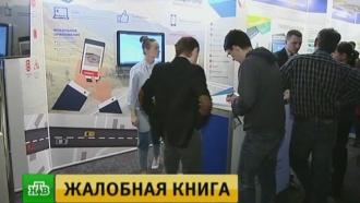 В Петербурге стартовал IV медиафорум ОНФ «Правда и справедливость»