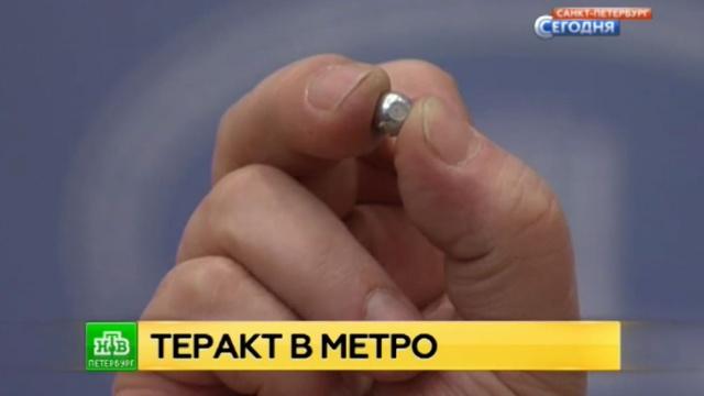 Взрыв в петербургском метро: хирурги вытащили из пострадавших десятки металлических шариков.Санкт-Петербург, больницы, взрывы, метро, терроризм.НТВ.Ru: новости, видео, программы телеканала НТВ