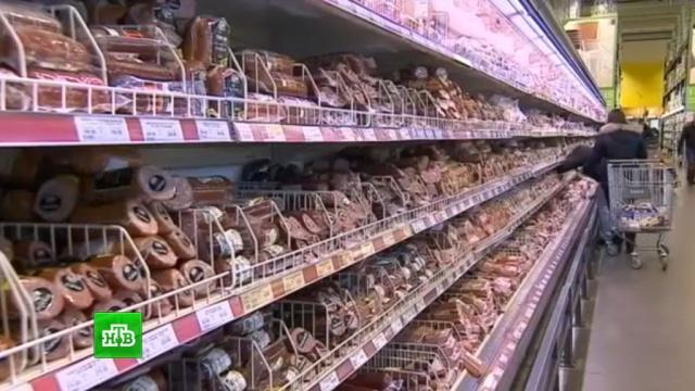 Российские продукты вытеснили сприлавков магазинов импортную еду.еда, магазины, продукты, тарифы и цены, торговля.НТВ.Ru: новости, видео, программы телеканала НТВ