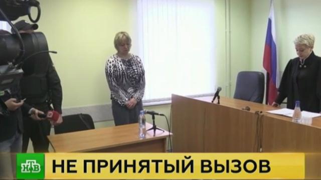 ВКарелии осудили фельдшера, не поверившую звонку тонущих на Сямозере детей.Карелия, дети и подростки, кораблекрушения, медицина, халатность.НТВ.Ru: новости, видео, программы телеканала НТВ