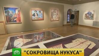 «Сокровища Нукуса»: в Пушкинском музее открылась выставка туркестанского авангарда