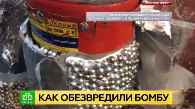 Взрывотехник рассказал, как обезвреживали бомбу на станции «Площадь Восстания» в Петербурге.Росгвардия, Санкт-Петербург, взрывы, метро, терроризм.НТВ.Ru: новости, видео, программы телеканала НТВ