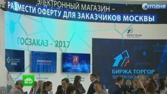 ОНФ представил интернет-программу по поиску коррупционных госзакупок
