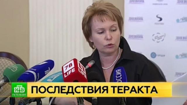 Смольный: трое жертв атаки в питерском метро находятся в крайне тяжелом состоянии.Санкт-Петербург, больницы, взрывы, метро, терроризм.НТВ.Ru: новости, видео, программы телеканала НТВ