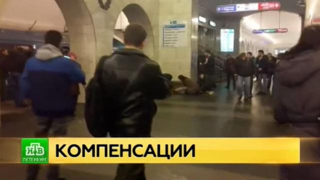 Сумма компенсаций семьям жертв теракта в Питере достигнет 5 млн рублей.Санкт-Петербург, взрывы, компенсации, метро, терроризм.НТВ.Ru: новости, видео, программы телеканала НТВ