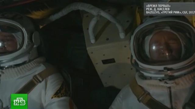 Космический блокбастер «Время первых» посмотрели на МКС.МКС, кино, космонавтика, космос, премьера.НТВ.Ru: новости, видео, программы телеканала НТВ
