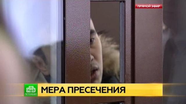 Суд Петербурга отправил под стражу шестерых подозреваемых в пособничестве терроризму.Санкт-Петербург, аресты, взрывы, метро, расследование, терроризм.НТВ.Ru: новости, видео, программы телеканала НТВ