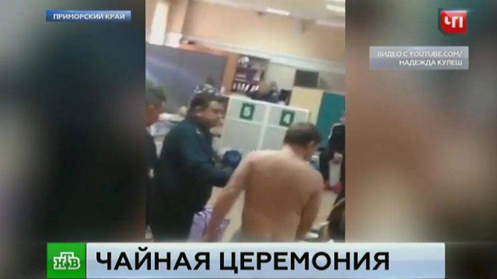 video-seks-iz-ussuriyska