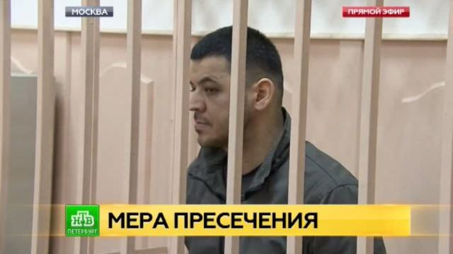 Петербургский суд арестовал первого из вероятных пособников Акбаржона Джалилова при теракте вметро.Санкт-Петербург, аресты, взрывы, метро, суды, терроризм.НТВ.Ru: новости, видео, программы телеканала НТВ