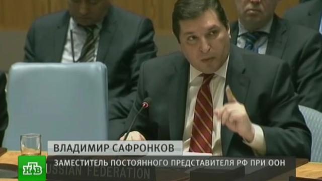 Ситуация в Сирии: представитель Боливии напомнил Совбезу ООН про ИГИЛ.ООН, США, Сирия, войны и вооруженные конфликты, дипломатия, законодательство.НТВ.Ru: новости, видео, программы телеканала НТВ