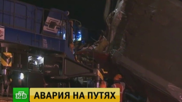 «Сейчас будем прыгать»: видео из сорвавшейся стормозов электрички.МЧС, Москва, железные дороги, поезда.НТВ.Ru: новости, видео, программы телеканала НТВ