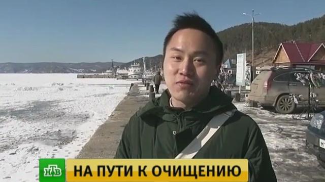 Экология озера Байкал страдает от нашествия китайских туристов.Байкал, Иркутская область, туризм и путешествия, экология.НТВ.Ru: новости, видео, программы телеканала НТВ