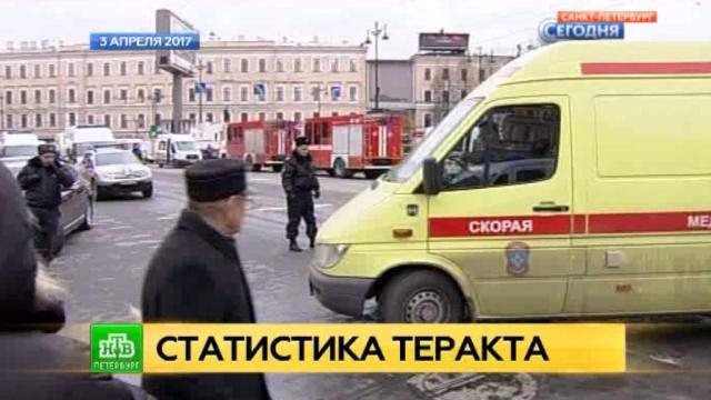 Родственники погибших в петербургском теракте начали получать компенсации.Санкт-Петербург, взрывы, компенсации, метро, терроризм.НТВ.Ru: новости, видео, программы телеканала НТВ