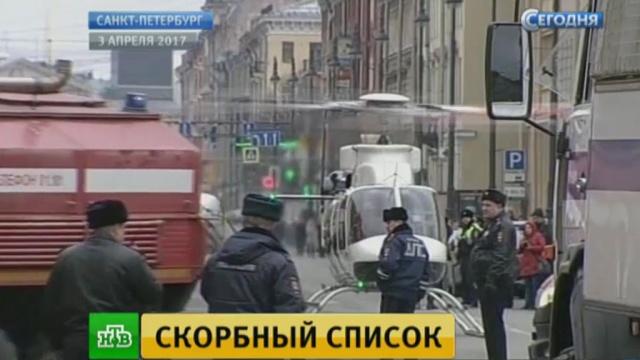 Число жертв теракта вметро Петербурга выросло до 14.Санкт-Петербург, больницы, взрывы, метро, смерть, терроризм.НТВ.Ru: новости, видео, программы телеканала НТВ