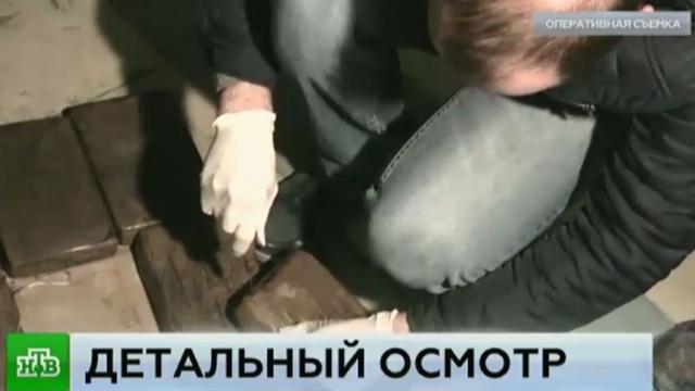 В Краснодарском крае задержали авто с 36 кг кокаина.Краснодарский край, ФСБ, задержание, наркотики и наркомания, полиция.НТВ.Ru: новости, видео, программы телеканала НТВ